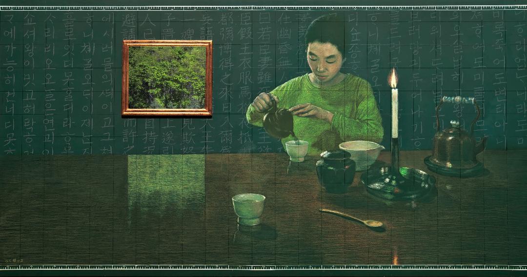 Myong Hi Kim, Tea, 2004